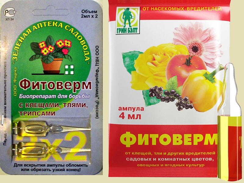 фитоверм инсектицид инструкция по применению - фото 4